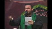 شب چهارم محرم-سید حسین صدر الکاظمی-ابوذیه -حسینیه علی اکبر