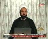 تفسیر نقطه (با) بسم الله الرحمن الرحیم