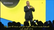 مراسم معرفی گوشی نوکیا لومیا 1020  Nokia Lumia