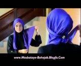 آموزش بستن شال برای حجاب