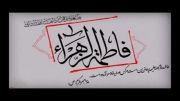 مدح جدید علی فانی به مناسبت شهادت حضرت زهرا سلام الله علیها