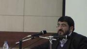 نقد توافقنامه ژنو توسط دکتر فؤاد ایزدی - قسمت سوم