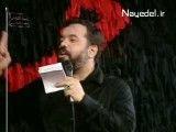 حاج محمود کریمی - شب چهارم محرم سال 89
