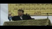 """دکتر انوشه تهیه شده ازگروه """"یا اباصالح"""""""