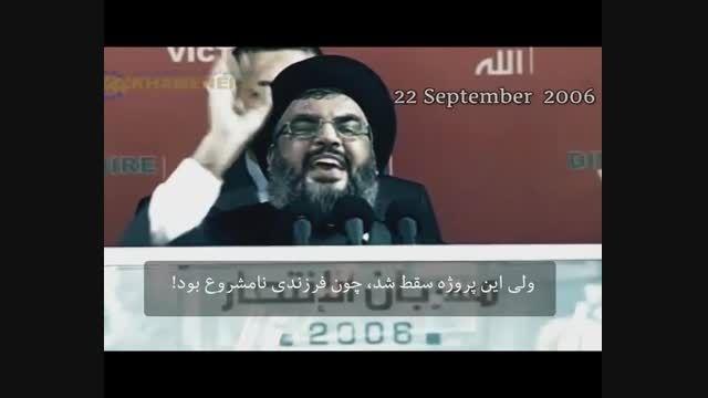 خاورمیانه جدیدی به نام اسلام