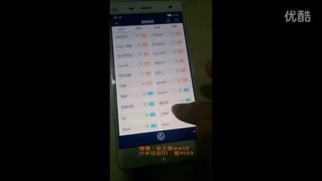 اجرای ویندوز 10 موبایل بیلد 10240 در گوشی   Xiaomi 4