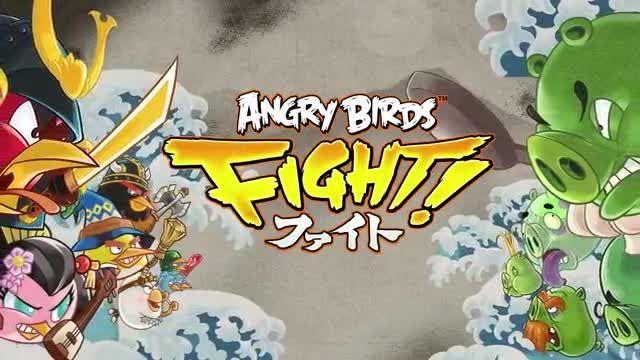 تریلر بازی مبارزه پرندگان خشمگین Angry Birds Fight
