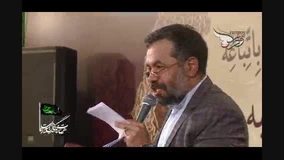 مداحی کریمی برا فاجعه منا-لعن الله علی اسرائیل..آل سعود