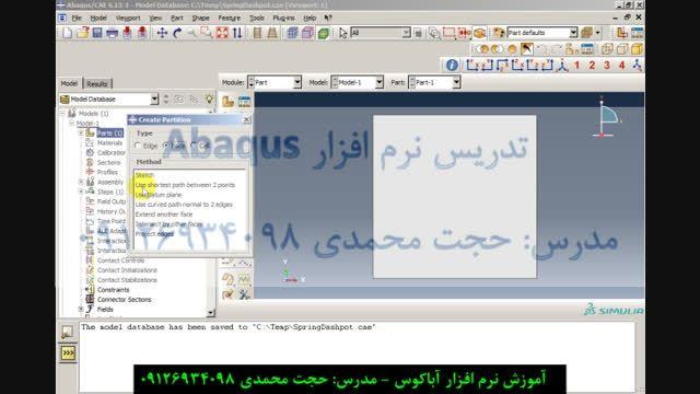 آموزش شبیه سازی سیستم فنر و دمپر به کمک Abaqus