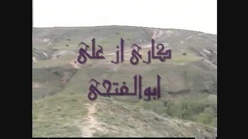 روستای آغچه کندی
