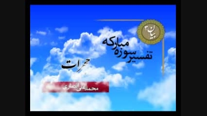 مبحث غیبت،گام هشتم(راه های درمان غیبت)از منظر قرآن
