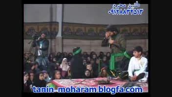 غریبی حضرت عباس سید علی -سکینه ایلیا رشوند-93 نصرت آباد