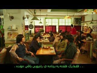 سریال باران عشق قسمت 4 پارت 5