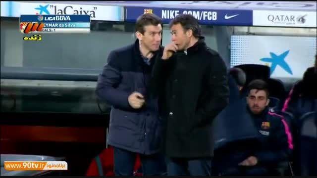 خلاصه بازی: بارسلونا ۳-۱ اتلتیکومادرید