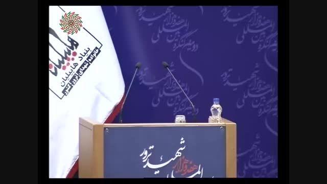 سخنرانی دبیر کنگره در ابتدای پنل علمی و ارائه گزارش