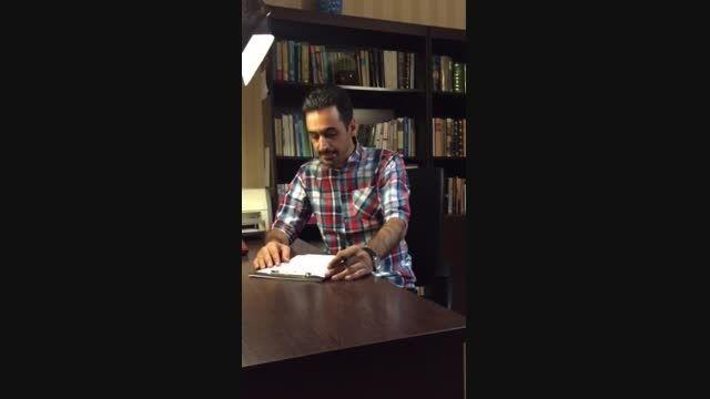 تحلیل آزمون ادبیات فارسی آزمون نشانه برتر مورخ ۹۴/۷/۲۴