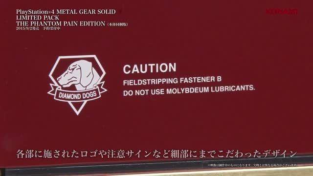 باندل Metal Gear Solid V کنسول PS4