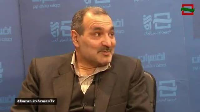 خاطره ای از حضور رهبر انقلاب در منزل شهید تهرانی مقدم