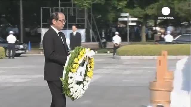 هفتادمین سالگرد حملۀ اتمی به هیروشیما برگزار شد