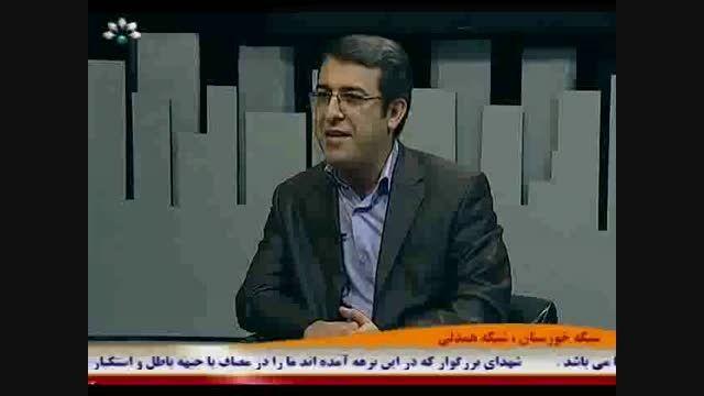 برنامه مسیر فردا شبکه مرکز استان خوزستان (بخش ۲)