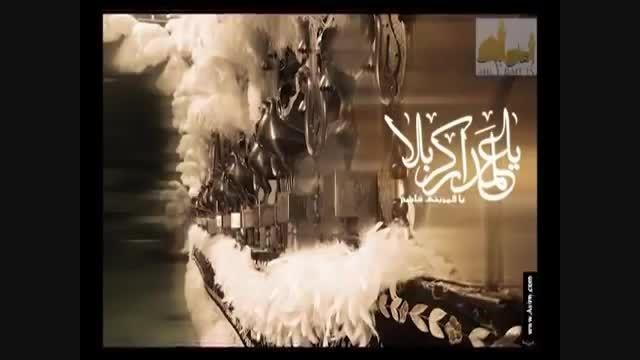 مداحی (یا ابا عبدالله الحسین) - سوزناک ترین مداحی فارسی
