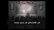 شهادت حضرت علی اصغر علیه السلام/حاج علی حسین دوست