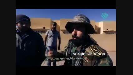 عهد بستن مدافعان حرم با امام زمان قبل از انجام عملیات