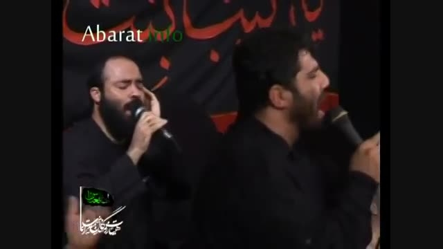 شب وفات حضرت زینب (س) // روح اله بهمنی