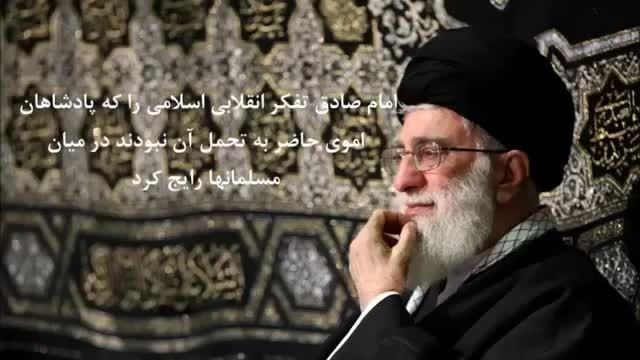 مداحی شهادت امام صادق (علیه السلام) با صدای میثم مطیعی
