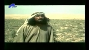 صحنه ازدواج ابوذر غفاری در فیلم حضرت امیر مو لا علی ع