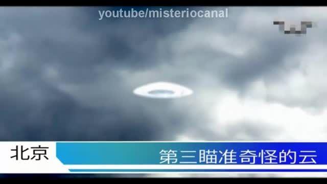 مشاهده بشقاب پرنده عجیب در آسمان چین!!!