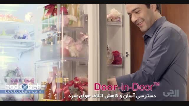 آگهی تلویزیونی یخچال ال جی