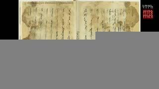 اوغوز نامه-ادبیات و حماسه های باستانی ترکی-اوغوز خان