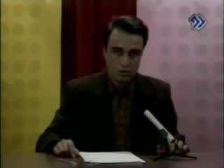 رضا عطاران و تقویم تاریخ :))