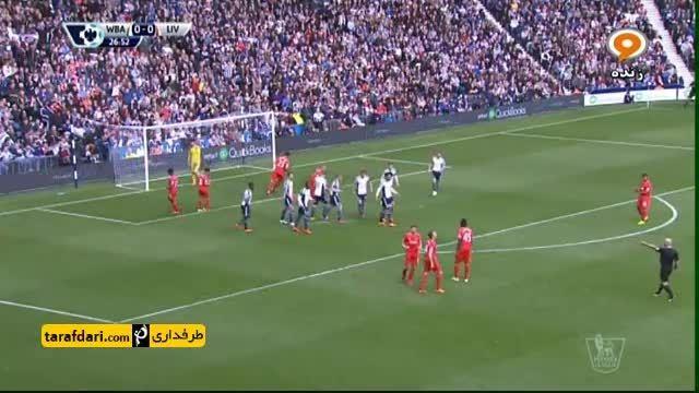 خلاصه بازی وست برومویچ 0-0 لیورپول