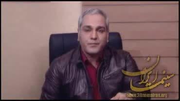 صحبتهای مهران مدیری در مورد قهوه تلخ و سریال جدیدش