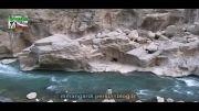 چشمه بل ( کانی بل ) - کرمانشاه