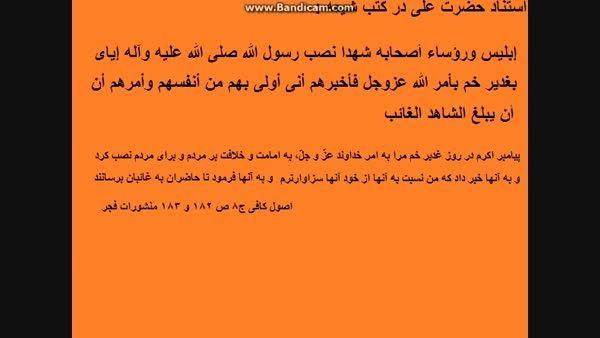 چرا حضرت علی برای گرفتن حق خود اقدام نکرد ؟