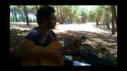 کلیپ گیتار به تو مدیونم (میثم ابراهیمی) از محمد رضا