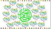 """نماهنگ بسیار زیبای""""العجل""""مخصوص آغاز امامت امام زمان (عج"""