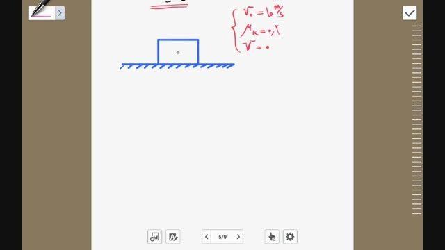 حل یک مسئله ساده از دینامیک - فیزیک دوم دبیرستان