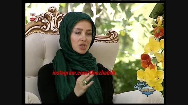 الناز حبیبی در زنده رود