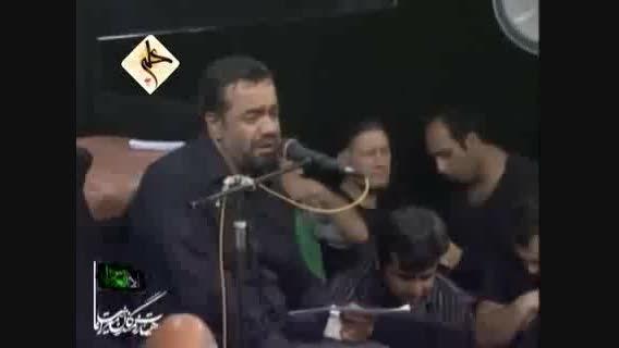 حاج محمود کریمی(مناجات شب قدر)