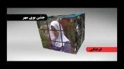 تیزر تبلیغاتی برنامه های کمیته امداد امام خمینی (ره)