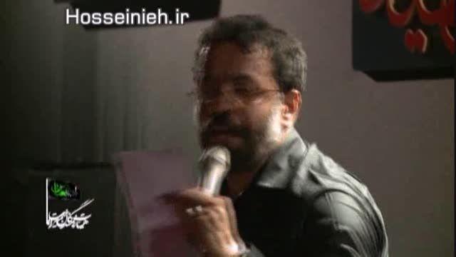 حاج محمود کریمی-یا ذالکرم منو ببر تا حرم...