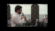 سومین یادواره سردار رشید اسلام شهید یدالله حاجیان قسمت اول
