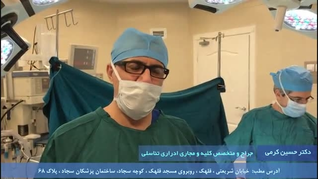 HYDROCELL فیلم جراحی تخلیه اب بیضه توسط دکتر کرمی