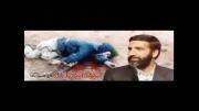 روایت گری حاج حسین یکتا