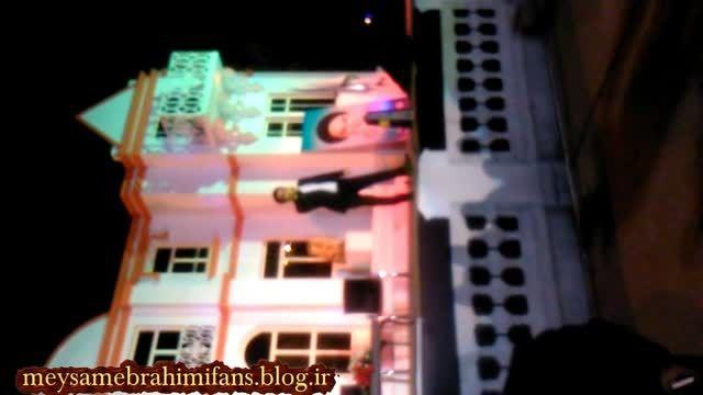 اجرای زنده ی قسمتی اهنگ باز بارون میثم ابراهیمی در بابل