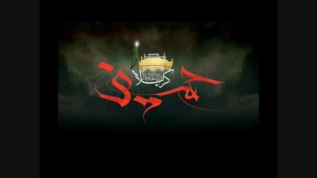 آهنگ سجاده عشق - علیرضا عصار